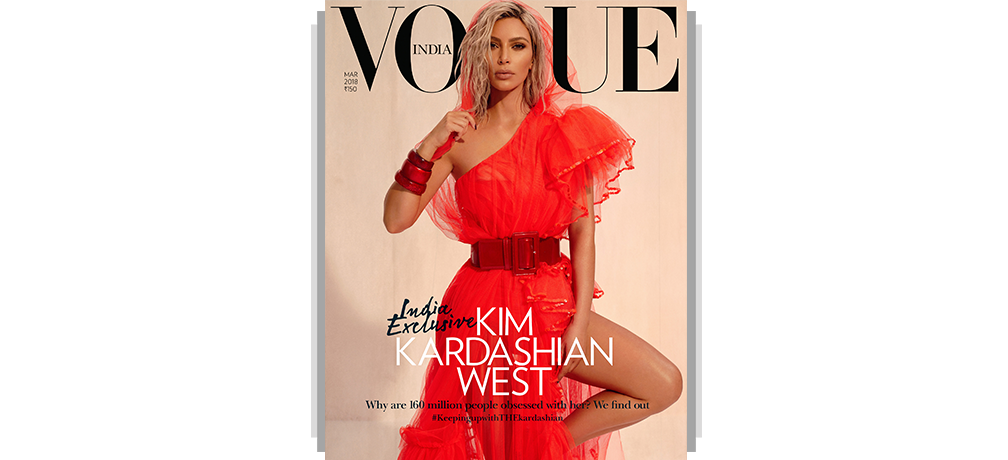 Vogue Print, March 2018 Issue