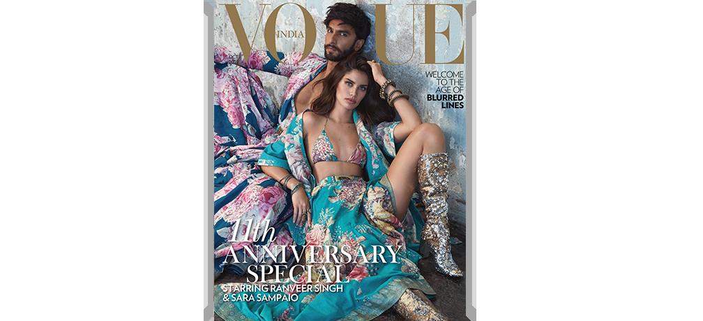 Vogue Print 1 Year