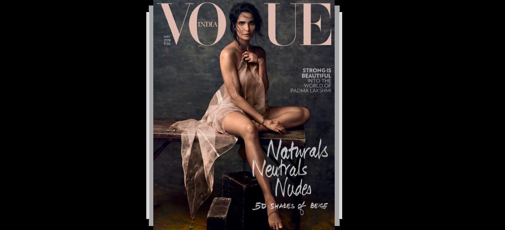 Vogue Print 1 Year - Bulk Rate